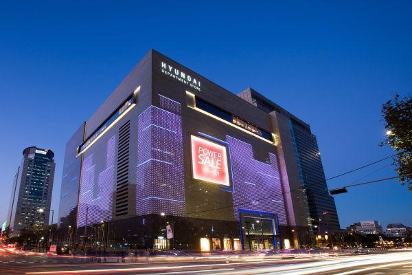 현대백화점그룹, 상생형 면세점 의지 '글로벌 랜드마크 조성'